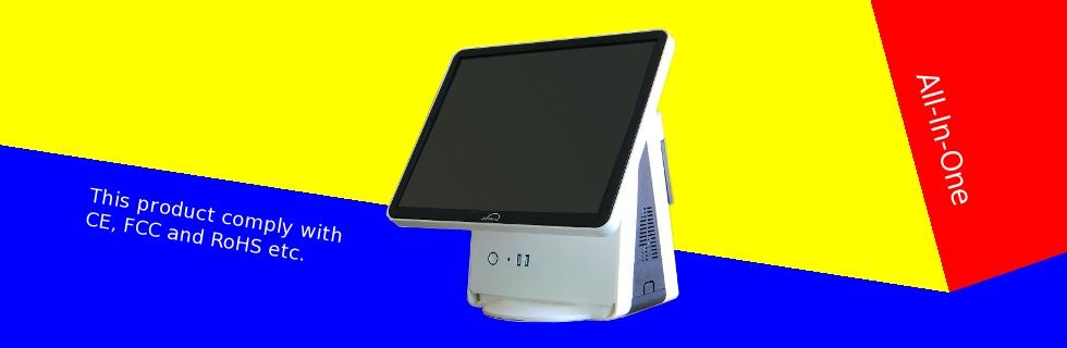 Integrated Retail POS System with barcode scanner